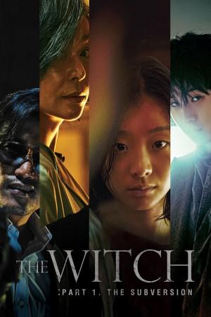 魔女 마녀 (2018) 中文字幕