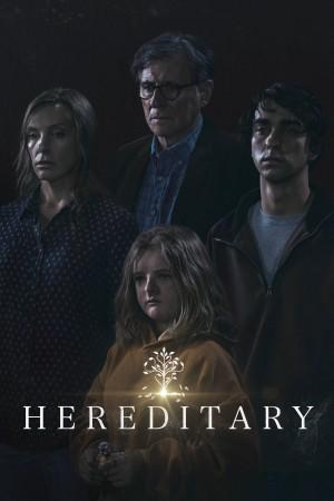遗传厄运 Hereditary (2018) 2160P