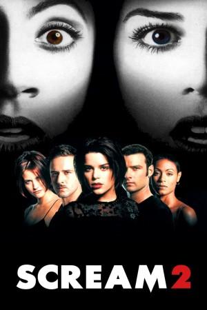 惊声尖叫2 Scream 2 (1997) 中文字幕