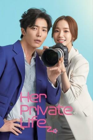 她的私生活 그녀의 사생활 (2019) NETFLIX中文字幕