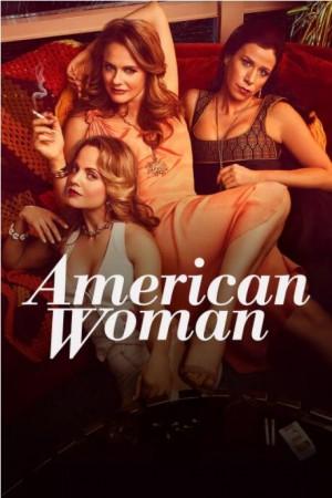 美国真女子 American Woman