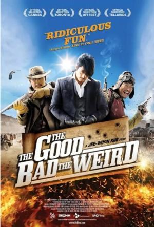 好家伙、坏家伙、怪家伙  (2008)