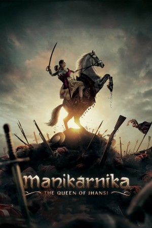 章西女王 Manikarnika: The Queen of Jhansi (2019) 1080P