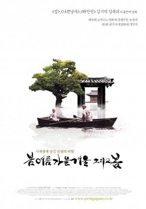 春夏秋冬又一春 봄 여름 가을 겨울 그리고 봄 (2003) 中文字幕