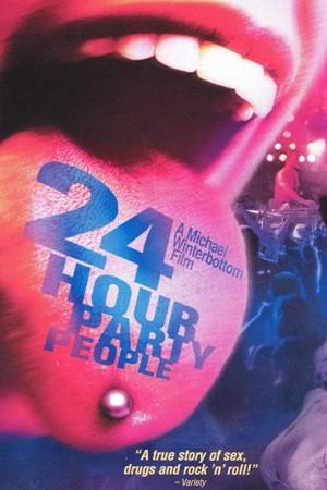 24小时狂欢派对  (2002)