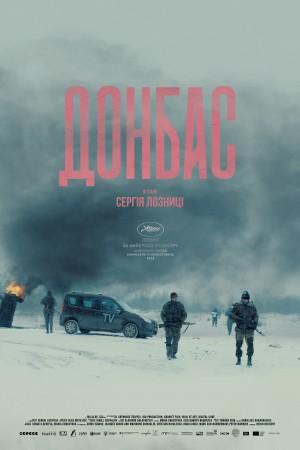 顿巴斯 Donbass (2018) 1080P