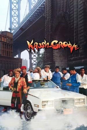 破碎的节拍 Krush Groove 1080P