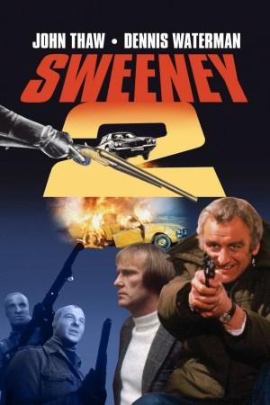 怀旧电影 除暴安良2 Sweeney 2 (1978)