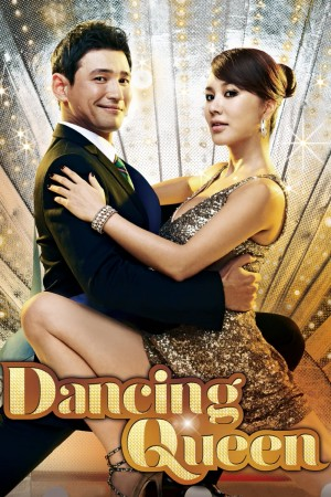 舞蹈皇后 댄싱퀸 (2012) 1080P