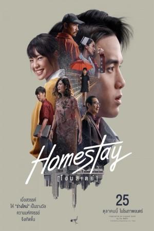 借来的100天 Homestay (2018) 1080P