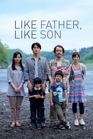 如父如子 そして父になる (2013) 1080P
