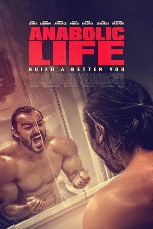 Anabolic Life (2017) 1080P