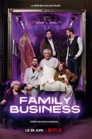 家族企业 Family Business (2019)
