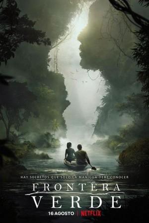 不老域 第一季 Frontera Verde  (2019)