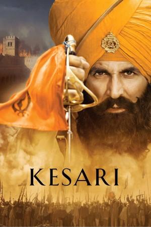 凯萨里 Kesari (2019) 1080P