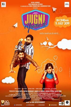 Jugni Yaaran Di (2019) 1080p