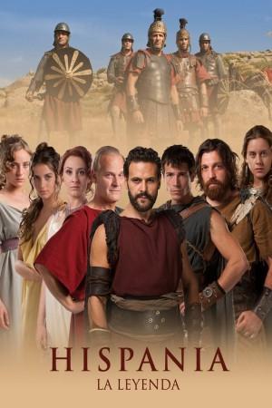 西班牙传说 Hispania, la leyenda