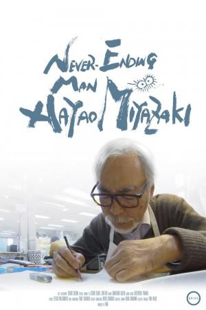 永不停歇之人:宫崎骏 Never-Ending Man (2016)
