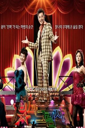 【韩剧】光与影 빛과 그림자 (2011) 全64集