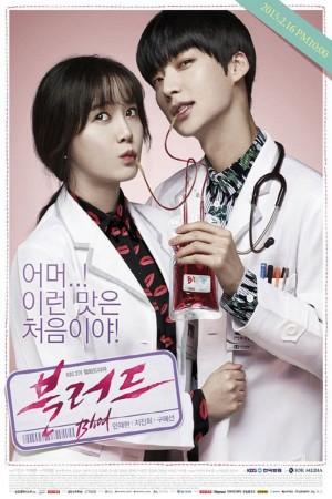 【韩剧】血液 블러드 (2015) 1080p 全20集