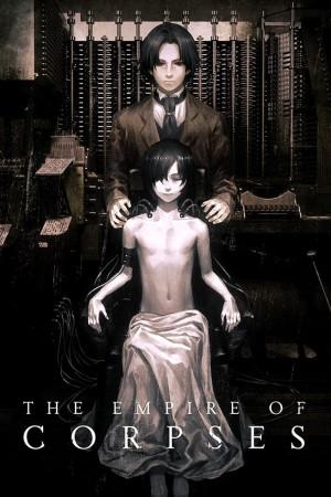 尸者帝国 The Empire of Corpses (2015) 1080P