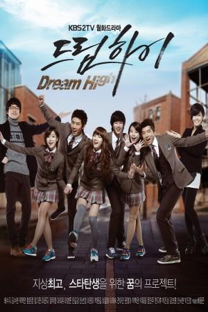 【韩剧】追梦高中 드림하이 시즌1 (2011) 720p 全16集