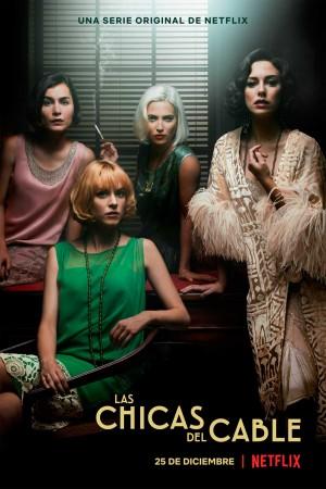 【西剧】接线女孩 第二季 Las chicas del cable  (2017)