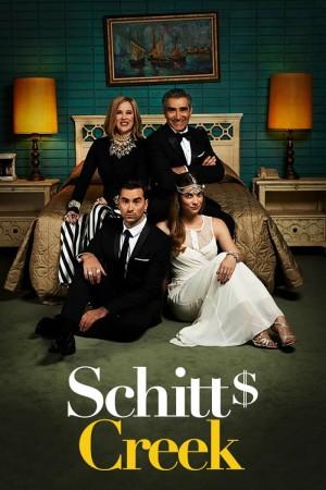 【加剧】富家穷路 第一季 Schitt's Creek (2015)