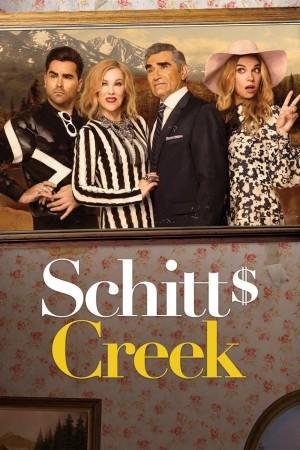 【加剧】富家穷路 第四季 Schitt's Creek (2018)