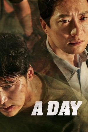 A Day (2017) 1080p