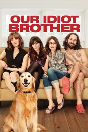 我们的傻老哥 Our Idiot Brother (2011) 1080P