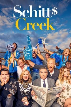 【加剧】富家穷路 第三季 Schitt's Creek (2017)