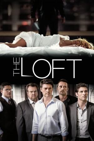 阁楼 The Loft (2014)