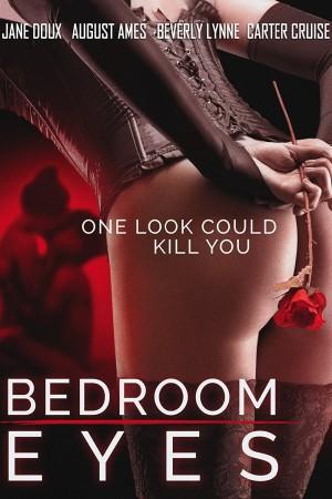魅惑之目 Bedroom Eyes (2017)