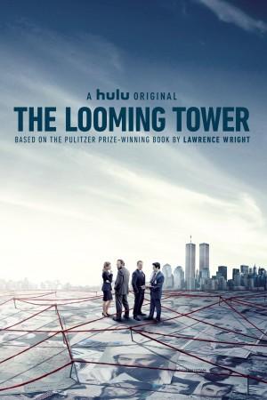【美剧】塔影蜃楼 The Looming Tower (2018)