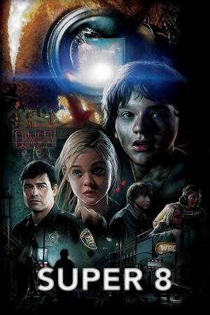 超级八 Super 8 (2011)