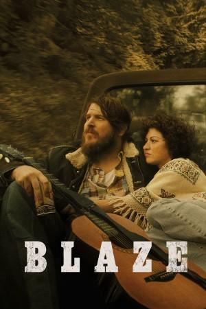 留住心醉一首歌 Blaze (2018)
