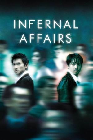 无间道 Infernal Affairs 1-3合集  (2002-2003)