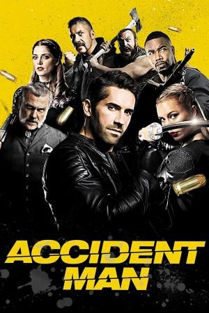 意外杀手 Accident Man (2018) 1080P