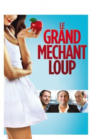 爱情大灰狼 Le Grand Méchant Loup (2013)
