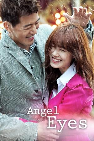 【韩剧】天使之眼 엔젤 아이즈 (2014) 720p 全20集