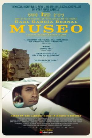 博物馆 Museo (2018)