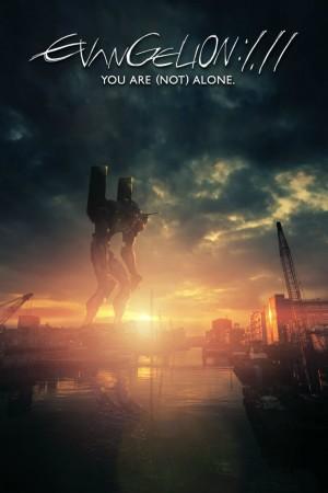 福音战士新剧场版:序 (2007) 1080P 6.56G