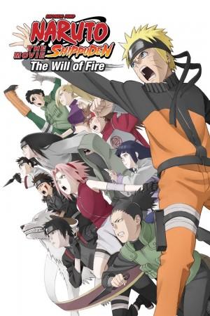 火影忍者疾风传剧场版:火之意志的继承者(2009) 1080P