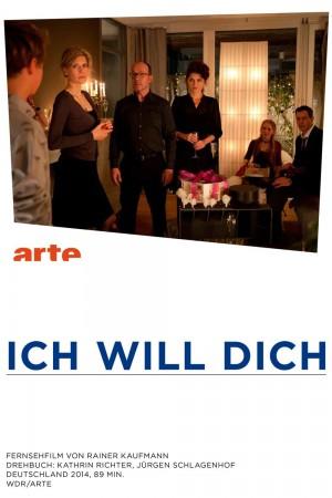 只想和你在一起 Ich will dich (2014)