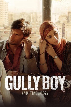 印度有嘻哈 Gully Boy (2019) 1080P