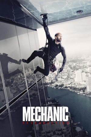 机械师2:复活  Mechanic 2 (2016) 1080P