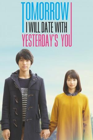 明日的我与昨日的你约会  (2016) 1080P