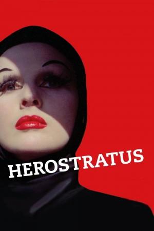 赫洛斯塔图斯 Herostratus (1967) 1080P