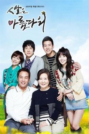 人生真美丽 인생은 아름다워 (2010)